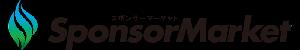 スポンサー探しをお手伝い 日本代表のスポンサー費用や募集、協賛ならスポンサーマーケット